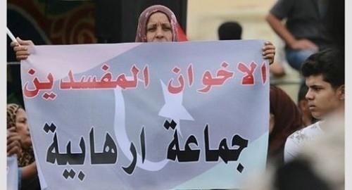 """غدر """"الإصلاح"""".. سرطان خبيث ينخر في عظام اليمن المُنهَك"""