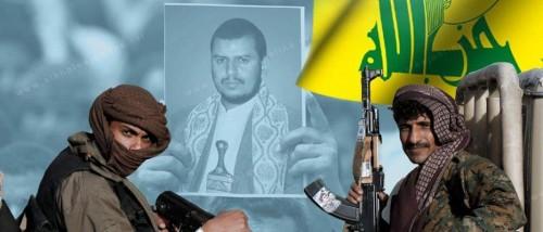 """تحالف أهل الشر.. """"73 مليون ريال"""" تفضح علاقة الحوثي بحزب الله"""