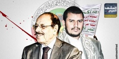 """التحالف وإرهاب الإخوان.. عن """"الجَميل"""" الذي يرده الإصلاح"""