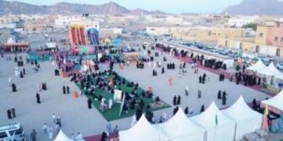 السعودية.. انطلاق مهرجان صيف الفوارة 40 ويستمر لمدة شهر