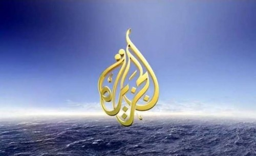 صحفي: الجزيرة خنجر صهيوني