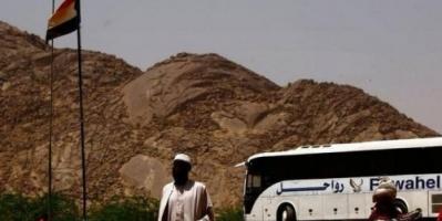 مشاورات سودانية أرترية لبحث إجراءات فتح الحدود المشتركة