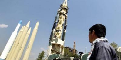 صواريخ إيران البالستية تكرس لاعتماد طهران على الحوثيين في مواجهة أمريكا
