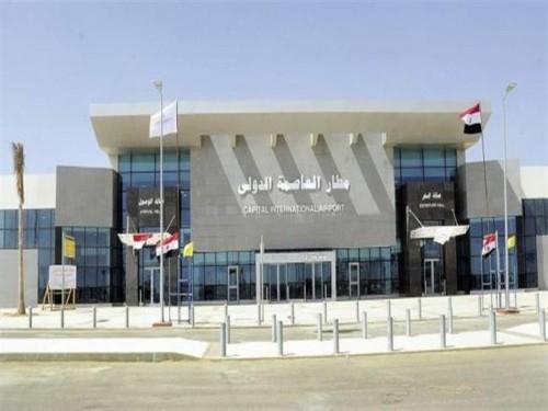 الثلاثاء.. مصر تبدأ التشغيل التجريبي لمطار العاصمة الجديدة