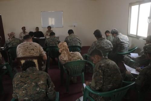 لليوم الثاني..استمرار فعاليات الدورة التدريبية لقوات الحزام الأمني بعدن (تفاصيل)