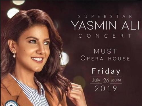 ياسمين على تستعد لإحياء حفل غنائي بالقاهرة