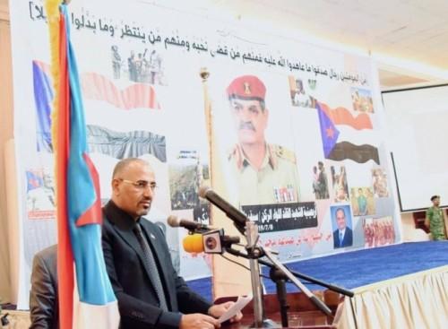 الزبيدي في احتفالية تأبين الشهيد سيف العفيف: الوفاء للأبطال لن يكتمل إلا بالنصر