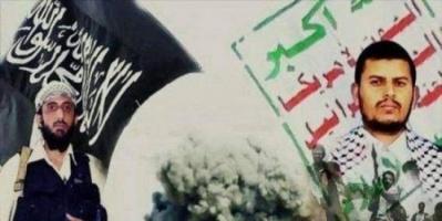 التعاون بين الحوثي وداعش باليمن.. محاولة لوقف نزيف خسائر الطرفين