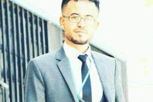 وفاة شاب جراء التعذيب في سجن حوثي بصنعاء