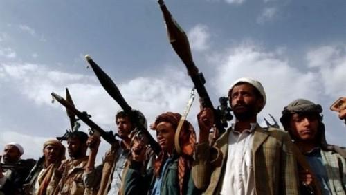 """صحيفة سعودية: """"انتهاكات الحوثي تتصاعد والأمم المتحدة تتفرج"""""""