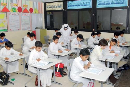 """هاشتاج """" سلم رواتب المعلمين """" يتصدر تويتر في السعودية (صورة)"""