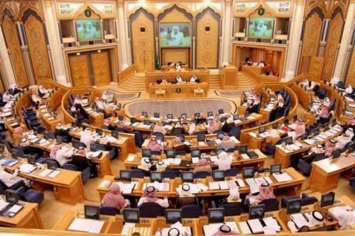 مجلس الشورى السعودي يرفض توصية بزيادة تمثيل النساء بالبلدية بنسبة 30%