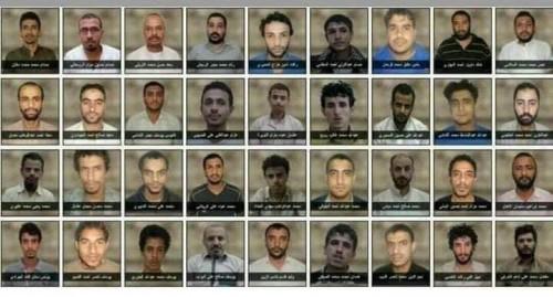 إدانة جديدة ضد الأحكام الحوثية بإعدام 30 مختطفا