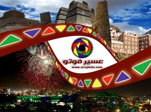 السعودية تتحدى الحوثي وتطلق فعاليات أكبر مهرجان ثقافي بأبها