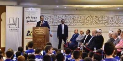 """تحت رعاية خليفة الإنسانية.. تدشين """"عام التسامح"""" في بيروت"""