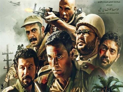"""فيلم """" الممر """" لـ أحمد عز يقترب من 60 مليون جنيه"""