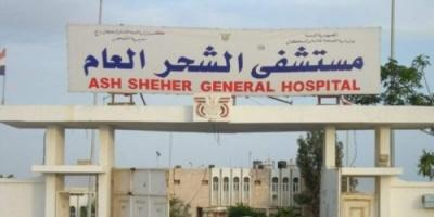 إقامة المخيم الطبي الثاني لأمراض الجهاز الهضمي بمستشفى الشحر العام (تفاصيل)