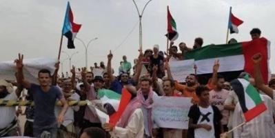 """انتفاضة """"عدنية"""" ضد الإخوان.. طوفان شعبي يُغرِق """"الإصلاح"""""""