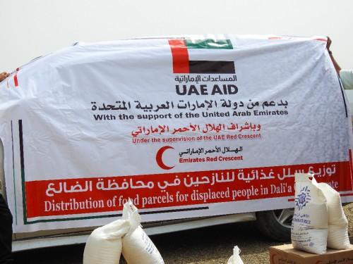 الهلال الإماراتي يُسير قافلة مساعدات جديدة للنازحين بالضالع (صور)