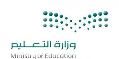 """""""مؤتمر اللائحة التعليمية"""" يتصدر تويتر"""