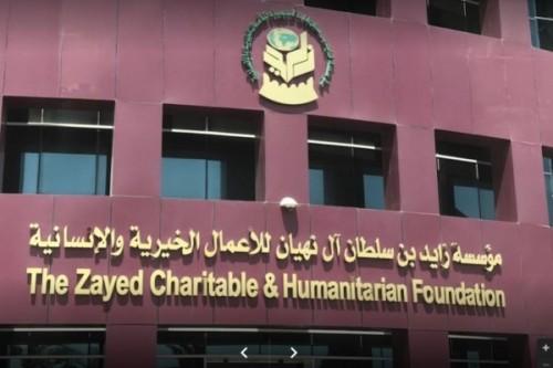 """دعم من """"زايد الخيرية"""" لطاجيكستان بـ1.7 مليون دولار"""