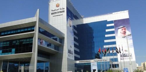 بهدف تعزيز الاقتصاد الوطني.. الإمارات تخفض رسوم 1500 خدمة حكومية