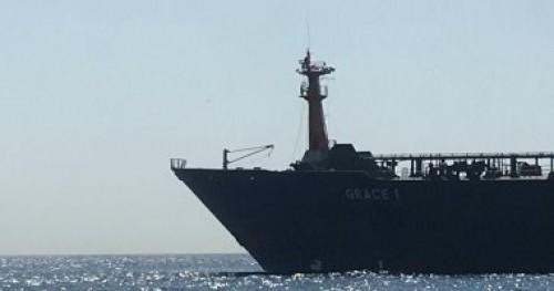 سلطات جبل طارق: ناقلة النفط الإيرانية المحتجزة كانت تحمل 2.1 مليون برميل