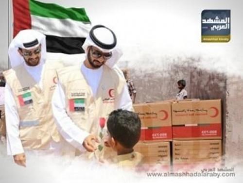 """احتفاء أممي بـ""""عطاءات الإمارات"""" في اليمن.. الإنسانية كما يجب أن تكون"""