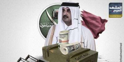 أسلحة وأوراق قطرية في عدن.. الدوحة تحت خدمة الإرهاب (انفوجرافيك)