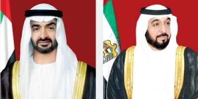 10 ملايين دولار منحة من الإمارات لجزر القمر