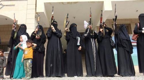 حقوقيون فرنسيون: مليشيا الحوثي تستخدم آلاف السيدات في أغراض مشبوهة
