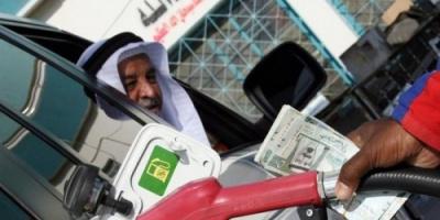 """بعد رفع أسعار الوقود فى السعودية.. هاشتاج """"البنزين"""" يتصدر تويتر بـ65 ألف تغريدة"""