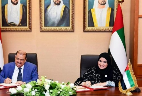 """مذكرة تفاهم بين """"النواب اليمني"""" والمجلس الوطني الاتحادي الإماراتي"""
