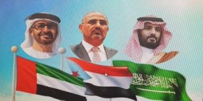 """هاشتاج """"جنوبيون تحالفنا العربي قوة"""" يتصدر مواقع التواصل"""