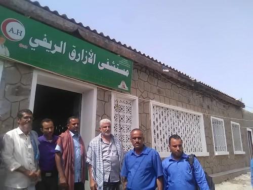 تفاصيل افتتاح مستشفى الأزارق بالضالع