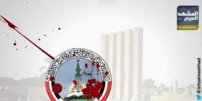 تركيا وجيبوتي.. طريق أباطرة الإصلاح لنهب ثروات اليمن
