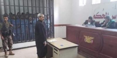 إعدامات الحوثي تعري تخاذل المجتمع الدولي تجاه المليشيات الإيرانية