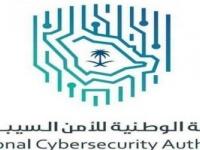 """الأمن السيبراني يحذّر من تطبيق """"FaceApp"""".. تعرّف على السبب"""