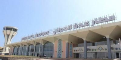 وفاة عامل بمطار عدن الدولي صعقًا بالكهرباء