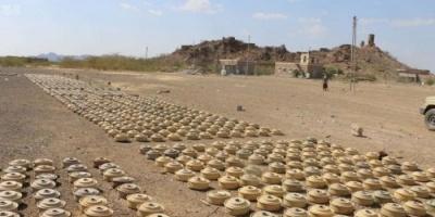 """سلمان للإغاثة يمدد عقد تنفيذ مشروع """"مسام"""" في اليمن (صور)"""