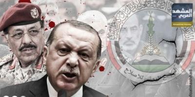 الإصلاح في أحضان المخابرات التركية والإيرانية