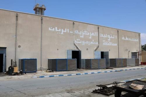 لحل مشكلة الكهرباء بحضرموت..وصول قاطرات محملة بالديزل من العاصمة عدن