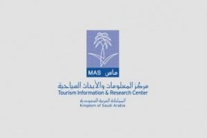 السعودية تحصد 24% من سياحة الشرق الأوسط وتليها الإمارات بـ22%