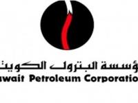 الكويت.. تجديد عقد توريد منتجات بترولية مع إثيوبيا بـ1.4 مليون طن سنويًا