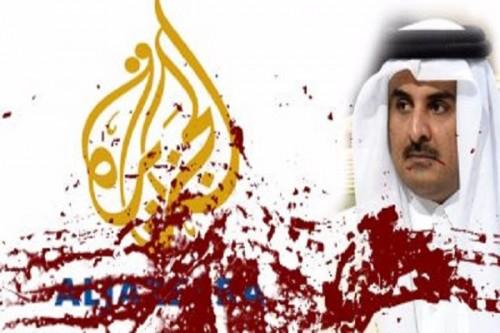 البحرين: قطر تسعى لتقويض مجلس التعاون الخليجي وإثارة الفتن