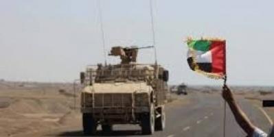 صحيفة خليجية: الإمارات انتصرت للحق في اليمن