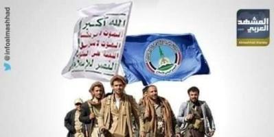 إعادة الانتشار.. تكتيك إماراتي فضح مؤامرات الحوثي والإصلاح