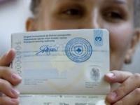 البرتغال تعلق تأشيرات دخول الإيرانيين  لبلادها لأسباب أمنية