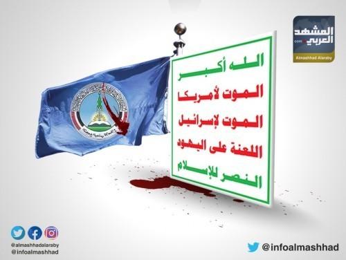 """إعلاميو الحوثي والإصلاح.. """"أقلامٌ"""" تعيلها أموال الإرهاب"""