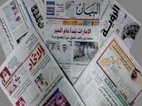 صحيفة إماراتية: أمن اليمن يشكل ركناً أساسياً في استقرار المنطقة